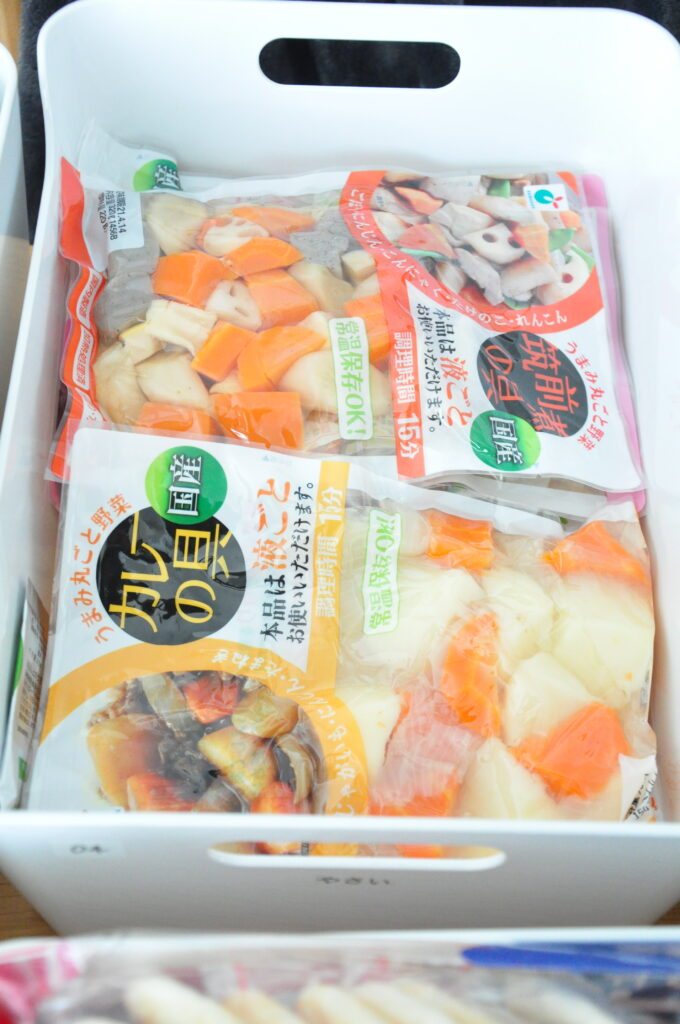 レトルト野菜